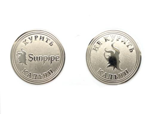 "Коллекционная монетка ""Sunpipe"""